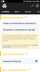 Instant Email Address Mod 2018.12.30.1 Apk [Ad Free/Unlocked] 1