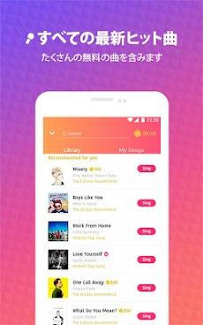 StarMaker(スターメーカー)-高音質カラオケアプリのおすすめ画像3