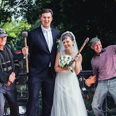 Wedding photographer Vitaliy Dok (KiwiMedia). Photo of 04.01.2015
