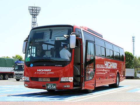 JR九州バス「広福ライナー」 4554_02