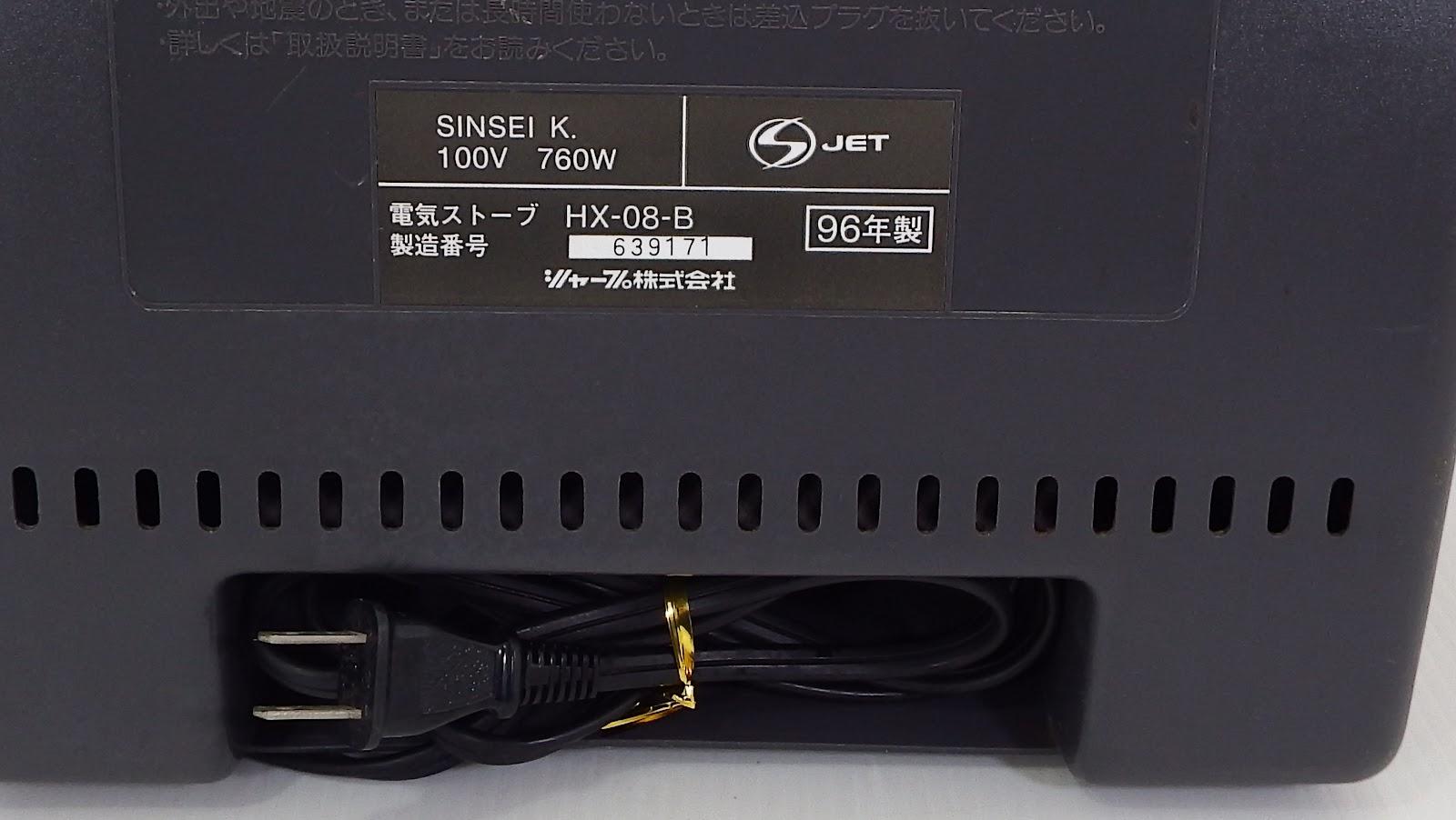 DSCF2005.JPG