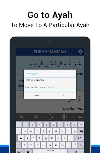 Surah Rahman for PC