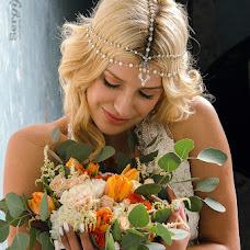 Wedding photographer Sergey Yaremchuk (SergiJa). Photo of 13.03.2016