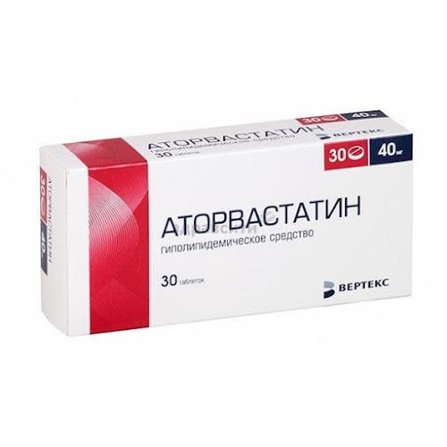 Аторвастатин таблетки п.п.о. плен. 40мг 30 шт.