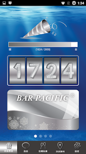 Bar Pacific- screenshot thumbnail