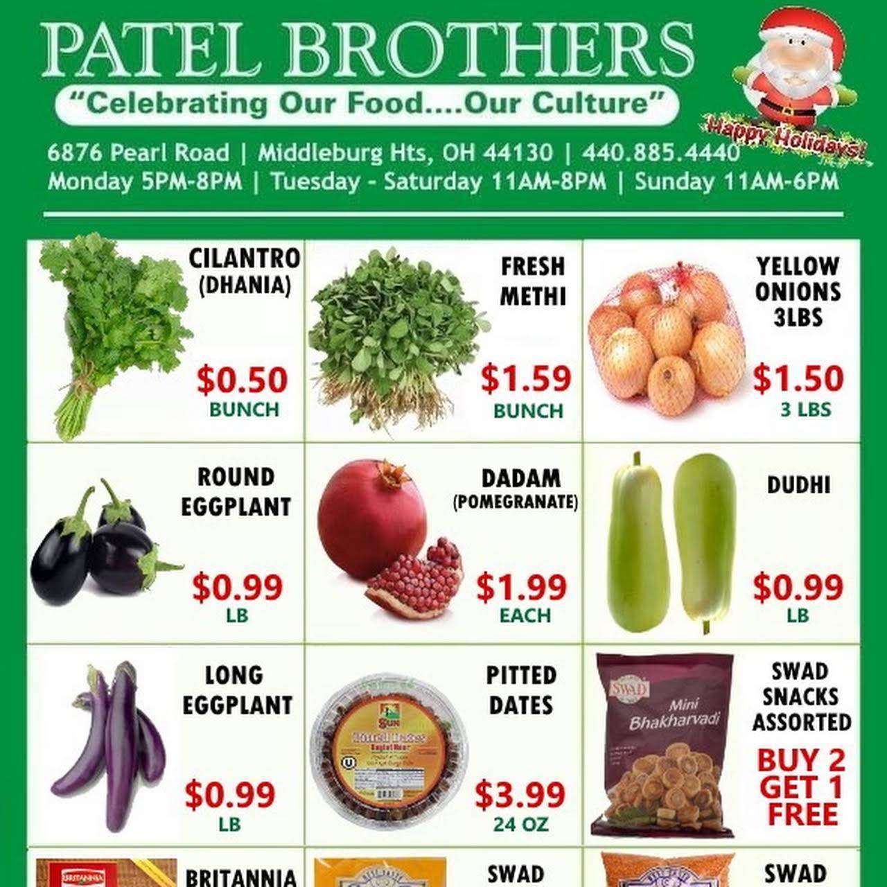 patel brothers diwali sale 2020 flyer