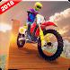 無謀な自転車エクストリームモトスタントマスター - リアルオートバイレーシングシミュレータゲーム - Androidアプリ