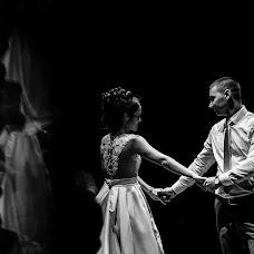 Wedding photographer Irina Popova (misterpopo4ka). Photo of 05.12.2018