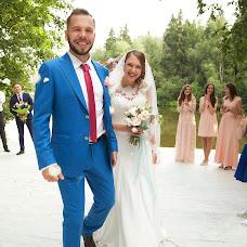 Wedding photographer Natalya Golenkina (golenkina-foto). Photo of 22.10.2017