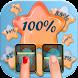 指紋 友情テスト 電卓 - Androidアプリ