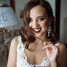 Wedding photographer Ekaterina Andronova (andronova). Photo of 01.08.2018