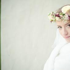 Wedding photographer Milana Tkachenko (makila). Photo of 12.04.2013