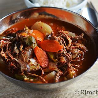 Yukgaejang (Korean Beef and Vegetable Soup).