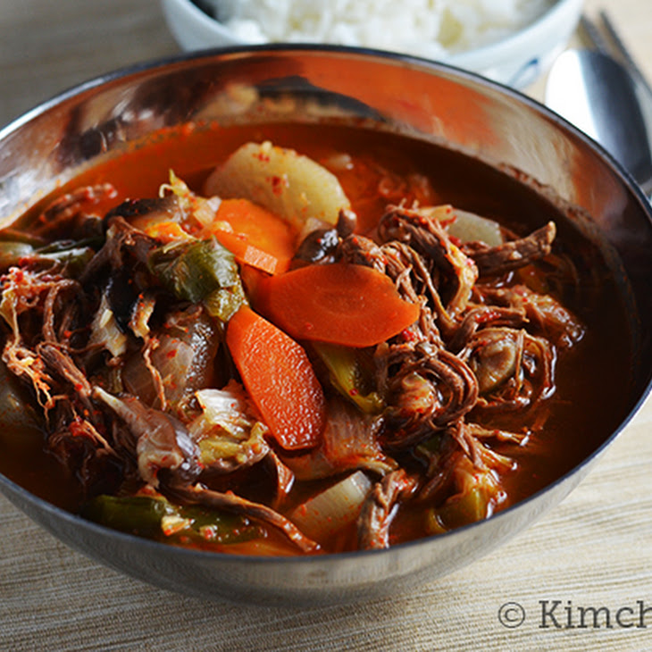 Yukgaejang (Korean Beef and Vegetable Soup)