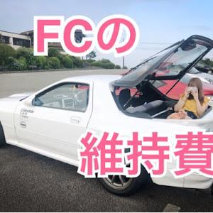 RX-7 FC3S のカスタム事例画像 つばめ。さんの2020年05月12日18:07の投稿