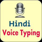 Hindi Voice Typing Hindi Speech To Text
