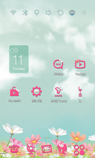 Cosmos Launcher Theme
