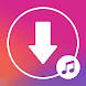 FM Music連続再生 - ミュージックfm, ミュージックbox, 無料ダウンロード