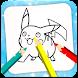 Coloring Book For Pokemonstar