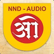 NND Audio