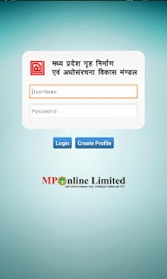Free MPHIDB APK