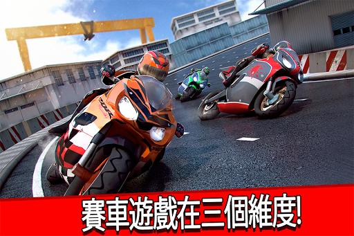 摩托車 的驅動 . 免費 摩托 競速 遊戲 模擬器 3D