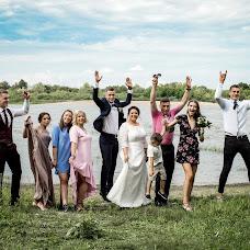 Wedding photographer Jūratė Din (JuratesFoto). Photo of 22.10.2018