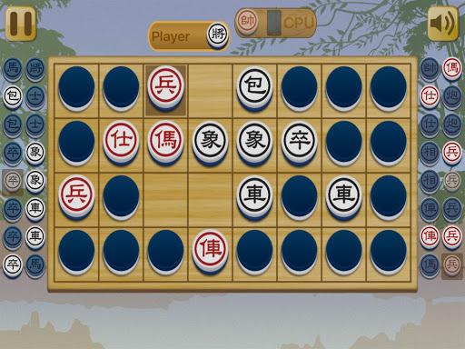 Chinese Dark Chess King 2.6.0 screenshots 8