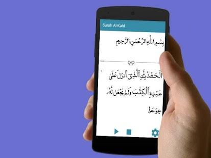 Surah Al-Kahf with Audio - náhled