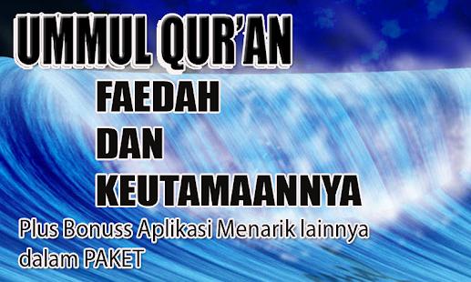 Keutamaan 7 Ayat Ummul Qur'an - náhled