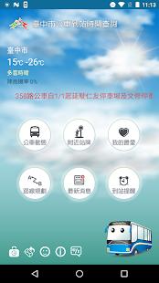 台中公車 - náhled
