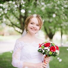 Wedding photographer Sofіya Yakimenko (sophiayakymenko). Photo of 21.05.2018