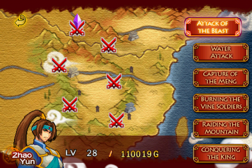 Dragon of the 3 Kingdoms screenshots 4