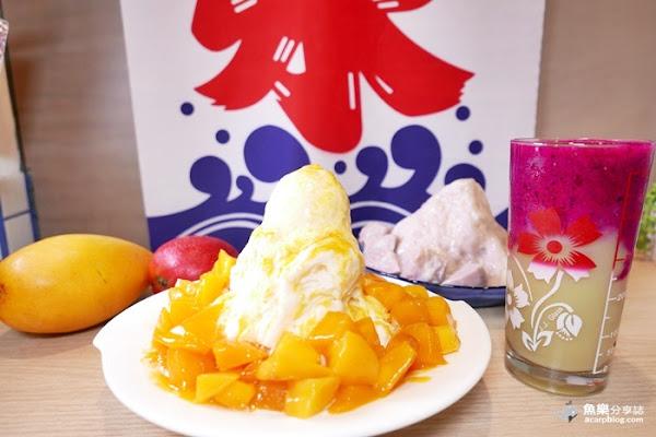 車頭站古早味冰品│超人氣芒果雪花冰、乳香雙芋冰│台北車站美食