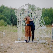 Wedding photographer Alesya Reutova (Lesia). Photo of 28.11.2015