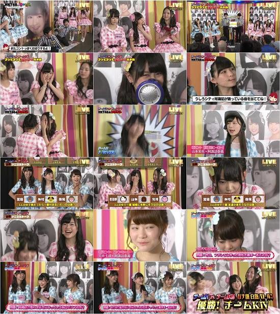 (TV-Variety)(720p) HKT48の「ほかみな」~そのほかのみなさん~ ep13 170707