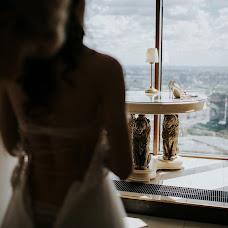 Wedding photographer Katya Trush (Katskazka). Photo of 13.07.2017