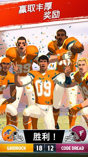 玩免費體育競技APP|下載Rival Stars 大学足球 app不用錢|硬是要APP