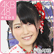 AKB48きせかえ(公式)横山由依-J12- - Androidアプリ