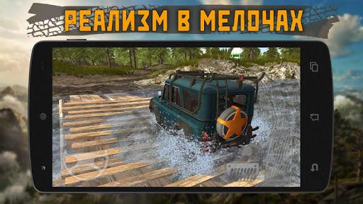 Dirt On Tires 2: Village screenshot 5