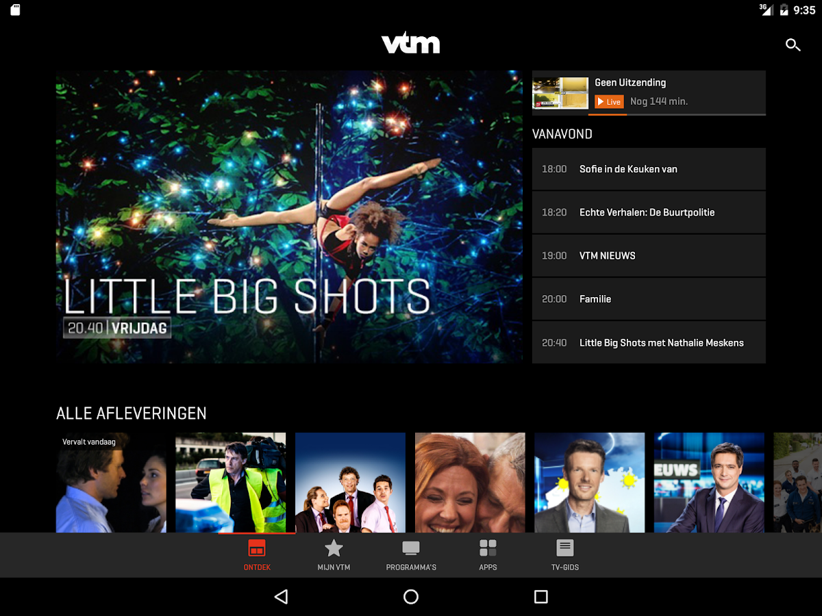 VTM- screenshot