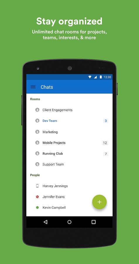 HipChat - beta version - screenshot