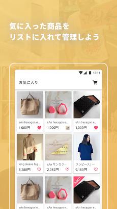 BASE(ベイス)- 100万店舗から探せる通販・ショッピングアプリ ハンドメイドやベビー用品ものおすすめ画像5