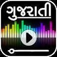 A-Z Gujarati Songs : ગુજરાતી વિડિઓ ગીતો 2018 (NEW)