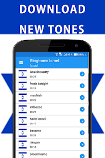 Download Free Israeli Ringtones and Sounds For PC Windows and Mac apk screenshot 1