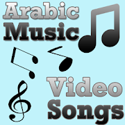 Arabic Music Video Songs