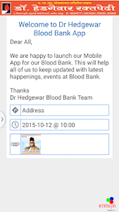 Dr Hedgewar Blood Bank Nagpur screenshot 1