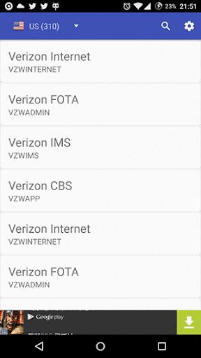 APN List screenshot 2