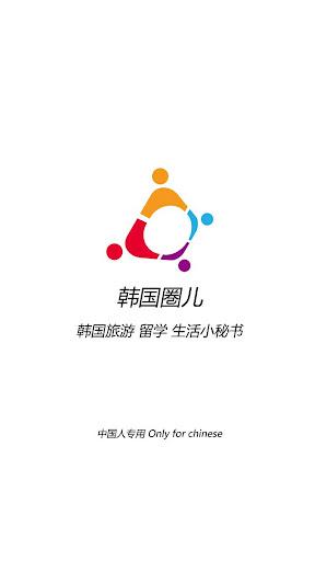 新熱血江湖 Online 哈啦板 - 巴哈姆特