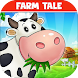 Farm City Tale – Animal Livestock Farming - Androidアプリ